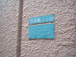 siinamachi-street101.jpg