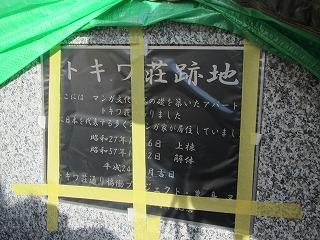siinamachi-street104.jpg