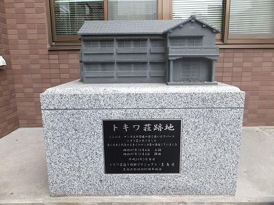 siinamachi-street105.jpg