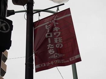 siinamachi-street107.jpg