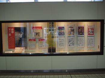 siinamachi-street108.jpg