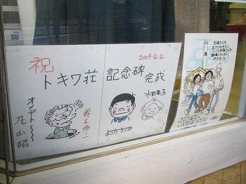 siinamachi-street11.jpg