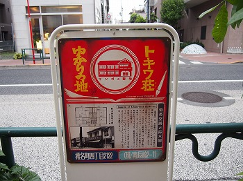 siinamachi-street110.jpg