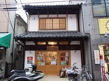 siinamachi-street112.jpg