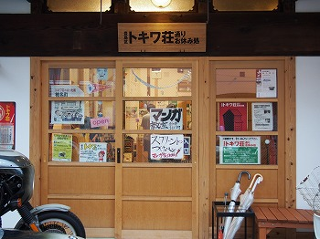 siinamachi-street113.jpg
