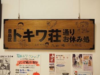siinamachi-street114.jpg