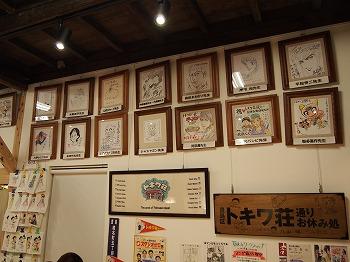 siinamachi-street116.jpg