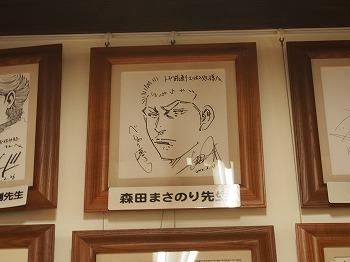 siinamachi-street117.jpg
