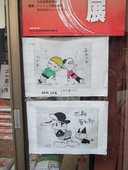 siinamachi-street13.jpg