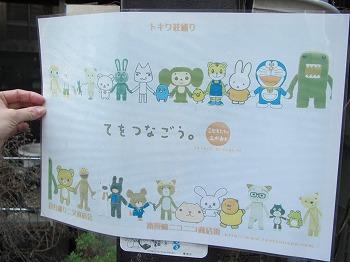 siinamachi-street14.jpg