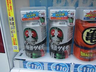 siinamachi-street16.jpg