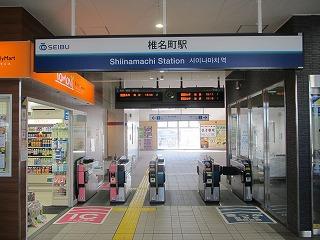 siinamachi-street2.jpg