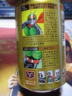 siinamachi-street22.jpg