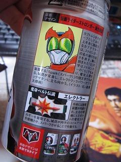 siinamachi-street24.jpg
