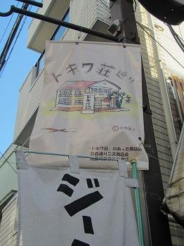 siinamachi-street25.jpg