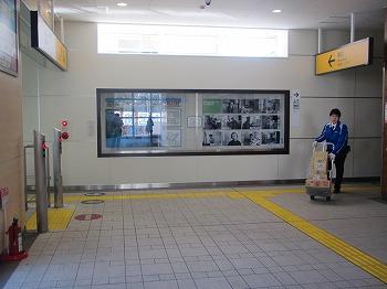 siinamachi-street3.jpg