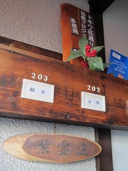 siinamachi-street32.jpg