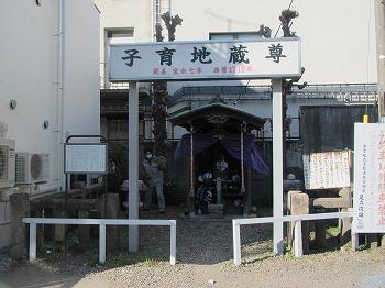 siinamachi-street34.jpg