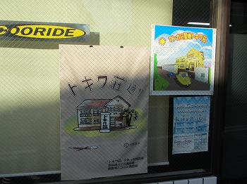 siinamachi-street35.jpg