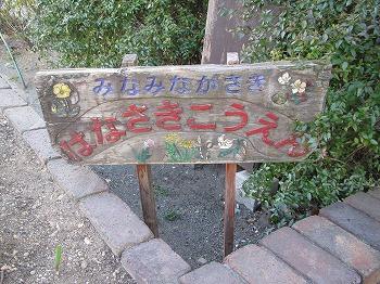 siinamachi-street36.jpg