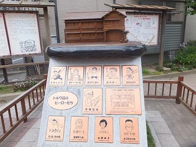 siinamachi-street39.jpg