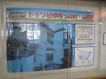 siinamachi-street4.jpg