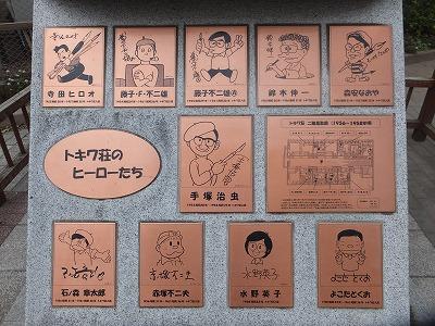 siinamachi-street40.jpg