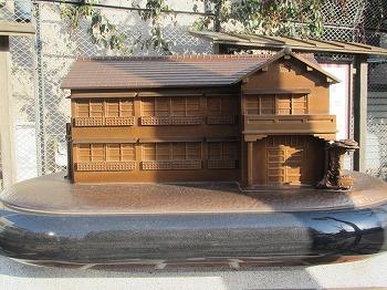 siinamachi-street41.jpg