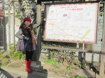 siinamachi-street43.jpg