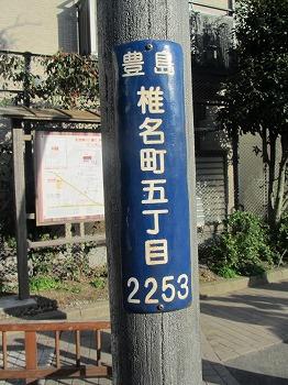 siinamachi-street44.jpg