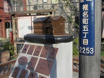 siinamachi-street48.jpg