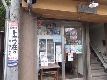 siinamachi-street49.jpg