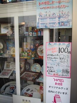 siinamachi-street50.jpg