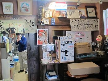 siinamachi-street51.jpg