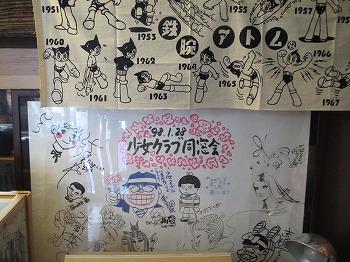 siinamachi-street53.jpg