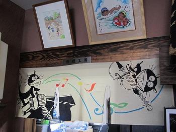 siinamachi-street54.jpg
