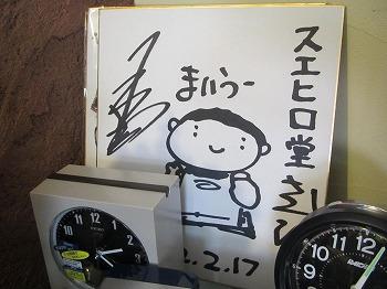 siinamachi-street55.jpg