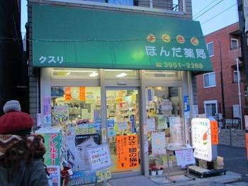 siinamachi-street57.jpg