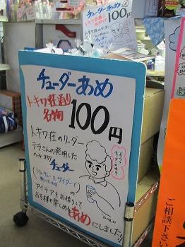 siinamachi-street59.jpg