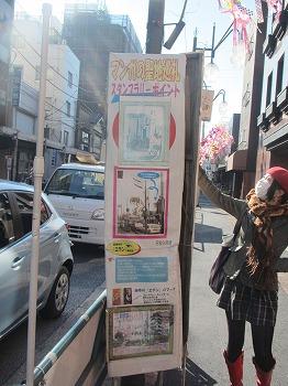 siinamachi-street6.jpg