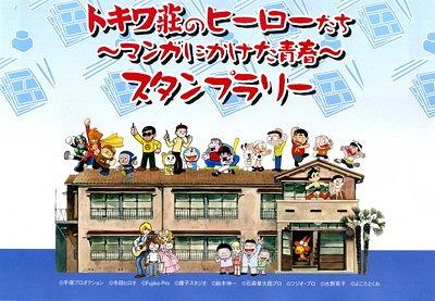 siinamachi-street64.jpg