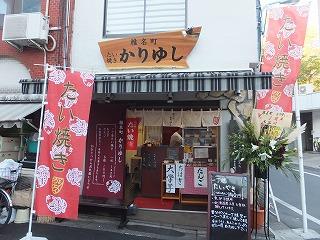 siinamachi-street68.jpg