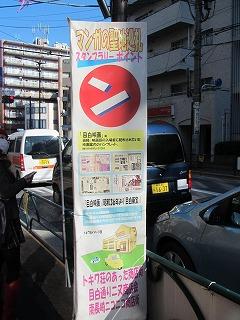 siinamachi-street70.jpg