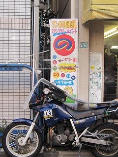 siinamachi-street71.jpg