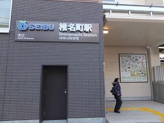 siinamachi-street74.jpg