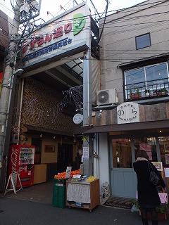siinamachi-street75.jpg