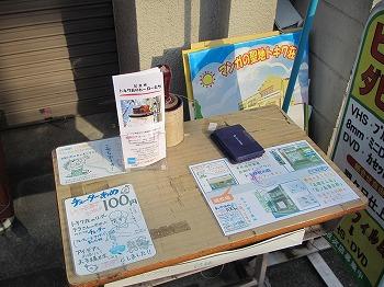 siinamachi-street8.jpg