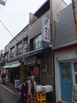 siinamachi-street84.jpg