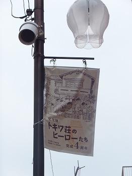 siinamachi-street85.jpg
