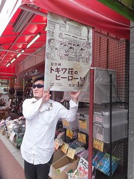 siinamachi-street86.jpg